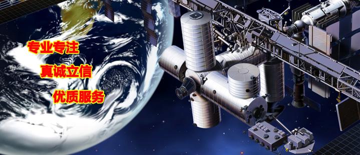 宇航聚星服务理念
