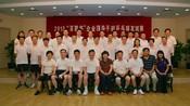 百联集团工会举办企业领导干部乒乓球友谊赛