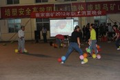 开滦蔚州公司崔家寨矿举办2012年职工消夏晚会