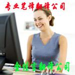 http://img.ev123.com/pic/ev_user_module_content_tmp/2012_09_21/tmp1348232010_s.jpg