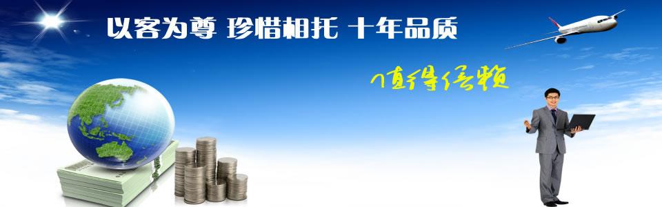 http://img.ev123.com/pic/ev_user_module_content_tmp/2012_09_28/tmp1348814024_s.jpg