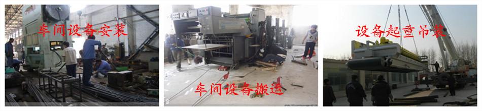 吊装搬运,北京吊装搬运,北京吊装搬运公司