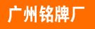 http://img.ev123.com/pic/ev_user_module_content_tmp/2013_01_05/tmp1357377675_s.jpg