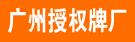 http://img.ev123.com/pic/ev_user_module_content_tmp/2013_01_05/tmp1357377736_s.jpg