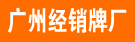 http://img.ev123.com/pic/ev_user_module_content_tmp/2013_01_05/tmp1357377772_s.jpg