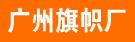 http://img.ev123.com/pic/ev_user_module_content_tmp/2013_01_05/tmp1357382099_s.jpg