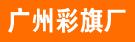 http://img.ev123.com/pic/ev_user_module_content_tmp/2013_01_05/tmp1357382156_s.jpg