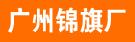 http://img.ev123.com/pic/ev_user_module_content_tmp/2013_01_05/tmp1357382187_s.jpg