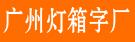 http://img.ev123.com/pic/ev_user_module_content_tmp/2013_01_05/tmp1357382768_s.jpg