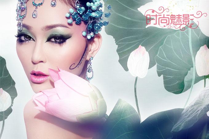 洛陽化妝培訓