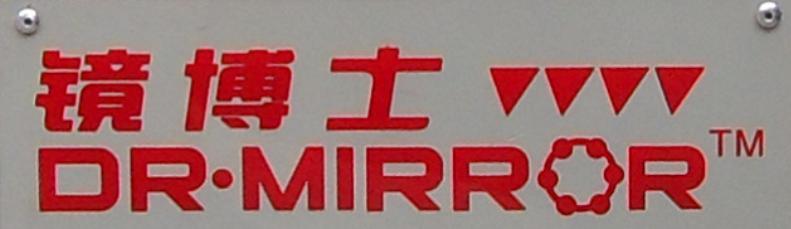 镜博士科技公司