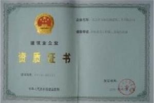 搬运水晶_吊灯搬运_北京设备搬运_淘宝设备欧式锌合金设备助理图片