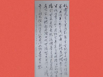 毛泽东诗词沁园春雪_沁园春雪诗词_书法字画沁园春雪