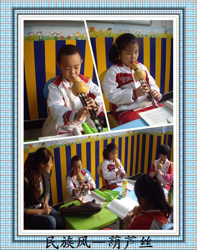 关于葫芦丝学习与乐谱乐理知识的入门   我的qq!我想学习吹