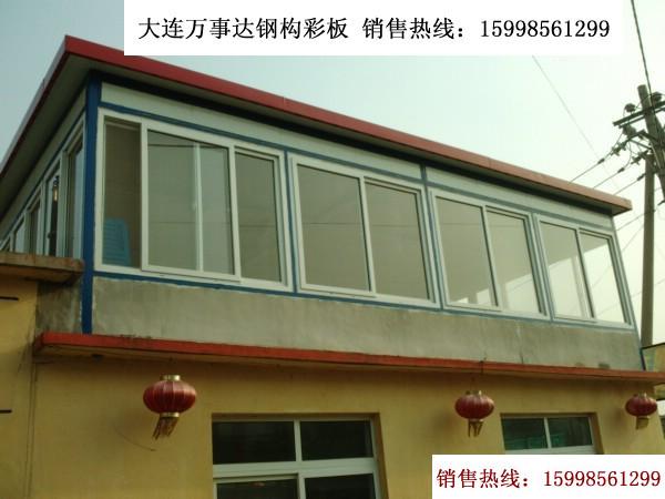 轻钢彩板每平方米价格