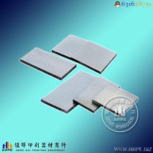 移印钢板制作