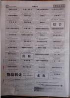 堂堂传媒商铺版10