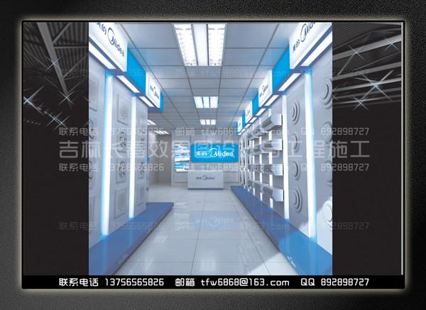 长春美的空调专卖店装修效果图设计 长春装修公司