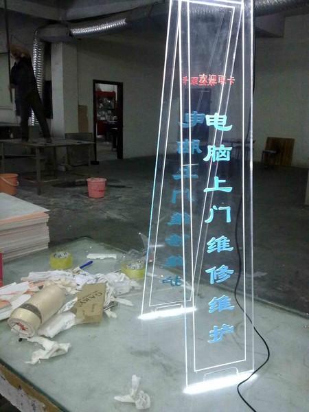 广州亚克力制品三维雕刻上油彩色水晶字-广州新兴有