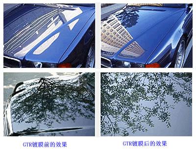 凯捷汽车——gtr车身漆面镀膜