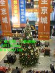电器商城里的大型圣诞