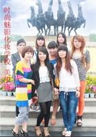 2012�r尚魅影化�y�W校