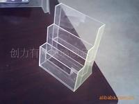 有�C玻璃文化�k公用品