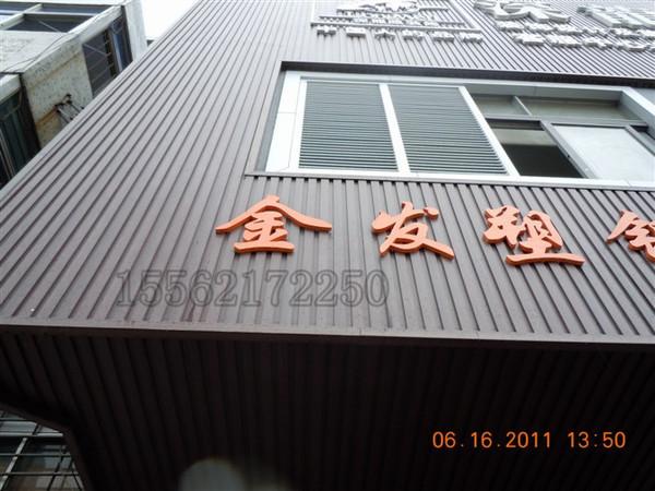碳化木门头装修效果图-生态木外墙装饰