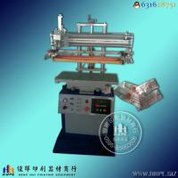 消防水带平面丝网印刷机