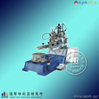 微型气动平面精密丝印机