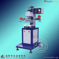 SLH-168气动平面烫金机