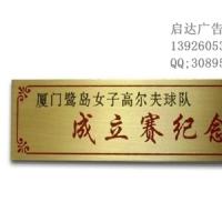 腐蚀铭牌 铭牌滴胶 铝制标牌 铭牌供应商 标牌制作公司